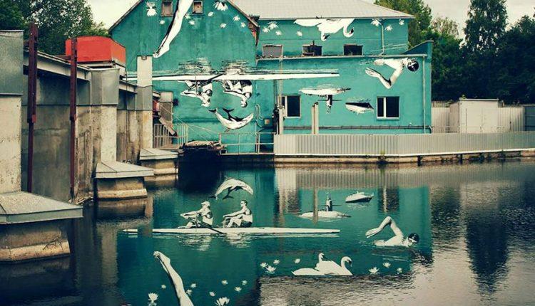Ray Bartkus: vista di un murales sottosopra