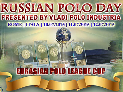 russian polo day 2015 roma