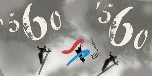 Cortinissima '56: l'evento che ha celebrato i 60 anni dalle Olimpiadi Invernali