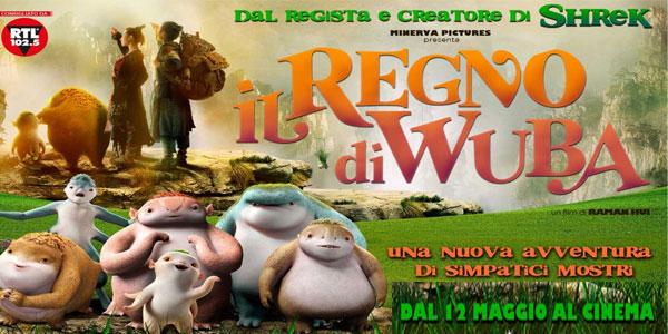 il regno di wuba film oggi al cinema