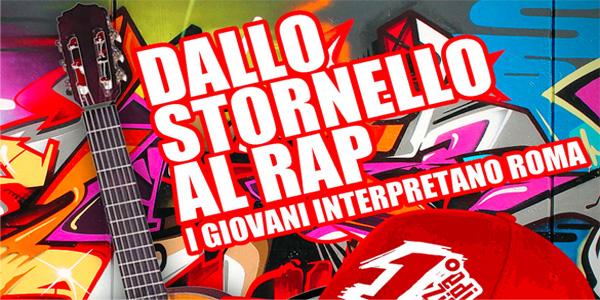 DALLO STORNELLO AL RAP talent roma