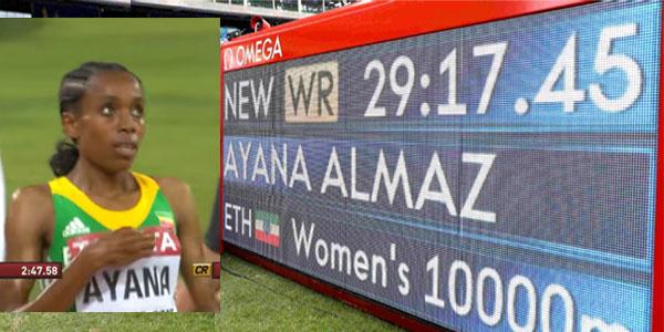 Olimpiadi rio 2016 oro atletica Almaz Ayana