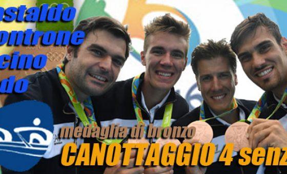 castaldo_montrone_vicino_lodo