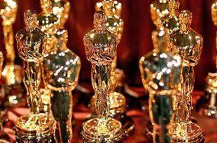Oscar 2017 Party idee